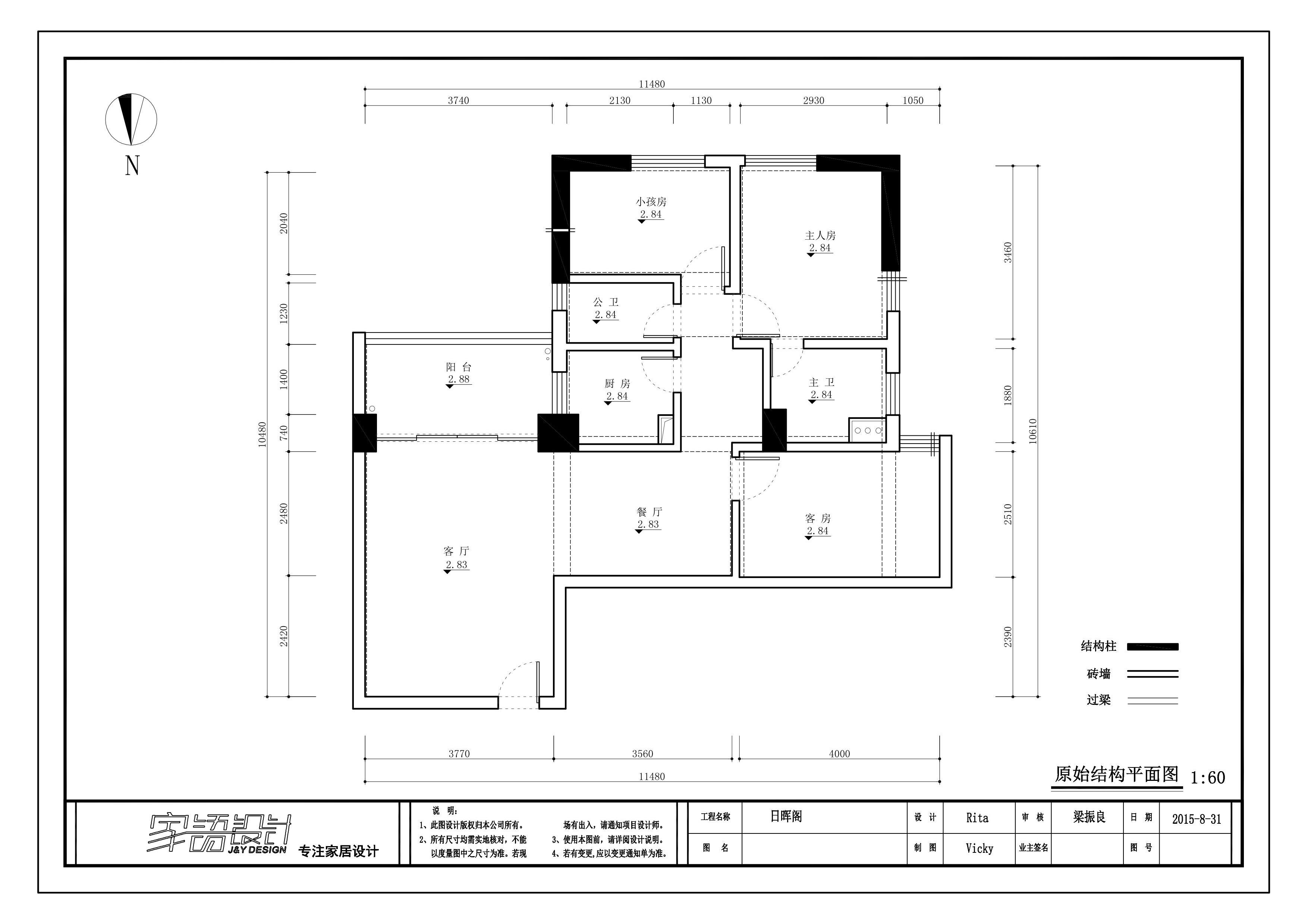 家具布置平面图